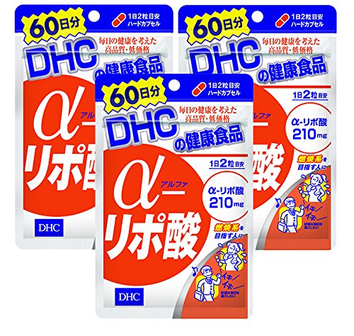 DHC α-リポ酸 サプリメント 約180日分 1セット(360粒:120粒×3袋)