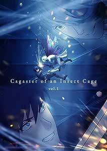 虫籠のカガステル 上巻 [Blu-ray]