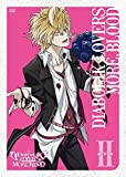 アニメ「DIABOLIK LOVERS MORE,BLOOD」通常版II[DVD]