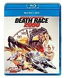 ロジャー・コーマン デス・レース 2050 ブルーレイ+DVDセット[Blu-ray/ブルーレイ]