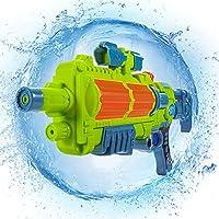 YIER 水鉄砲 スプラシューター ウォーターガン 水撃ショット お風呂 プールでのトイ おもちゃ