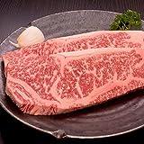【 冷凍配送 】【 牛肉 】【 ステーキ 】 熊本産 最高級 黒毛和牛 霜降り サーロインステーキ ( A3 ) (200g×1枚)
