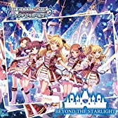 【早期購入特典あり】THE IDOLM@STER CINDERELLA GIRLS STARLIGHT MASTER 08 BEYOND THE STARLIGHT(ジャケ柄ステッカー付)