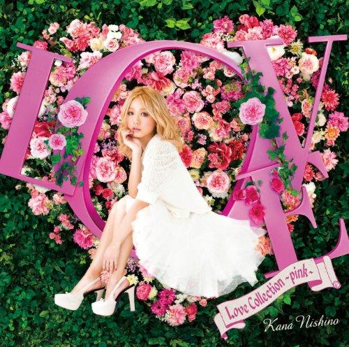 西野カナの新曲「会いたくて会いたくて」のランキングは?再生回数詳細&歌詞まとめの画像