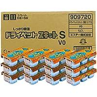 【ケース販売】 ドライペット スキット 除湿剤 使い捨てタイプ (420ml×3個パック) ×12個