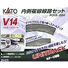 KATO Nゲージ 20-873 V14 内側複線線路セット (R315/282)