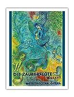 魔笛 - モーツァルト - メトロポリタン・オペラ - ビンテージな広告ポスター によって作成された マルク・シャガール c.1966 - アートポスター - 51cm x 66cm