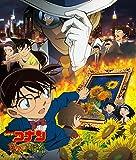 劇場版「名探偵コナン 業火の向日葵」オリジナル・サウンドトラック 画像