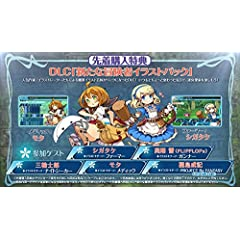 世界樹の迷宮X (クロス) 【先着購入特典】DLC「新たな冒険者イラストパック」 同梱 & 【Amazon.co.jp限定】アイテム未定 付 - 3DS