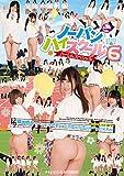 ノーパン・ハイスクール6 ハーレムスペシャル プレミアム [DVD]