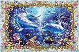 1000ピース ジグソーパズル ラッセン ラブ イン フレーム 【光るパズル】 (50x75cm)