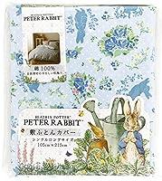 ピーターラビット™ 綿100% 敷布団カバー 「ヒルトップ」 シングルロング サックス PR133501-76