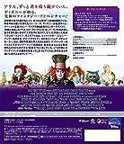 アリス・イン・ワンダーランド [Blu-ray] 画像