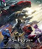 劇場版 パワーレンジャー[Blu-ray/ブルーレイ]