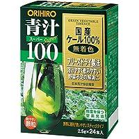 オリヒロ 青汁スーパー100 (国産ケール100%使用) 24包入