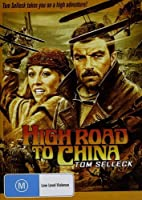High Road to China [DVD] [Import]