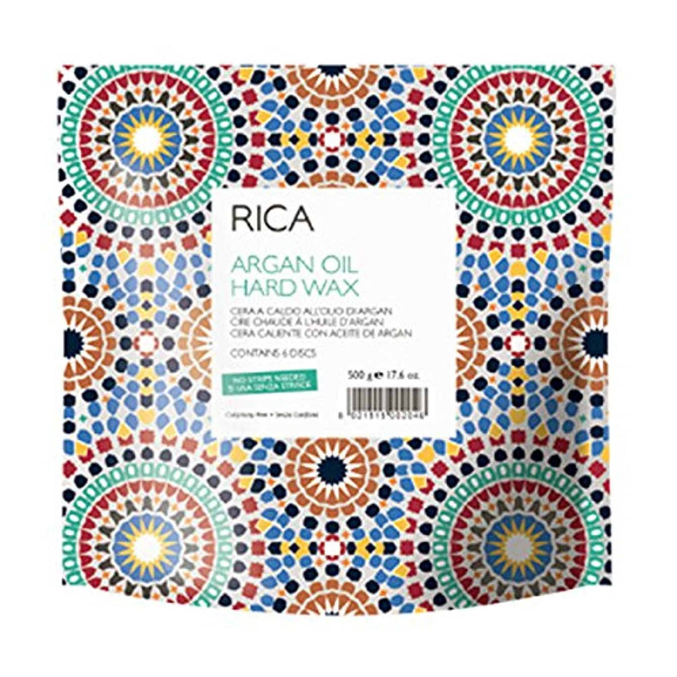 RICA ハードワックス(アルガンオイル)500g