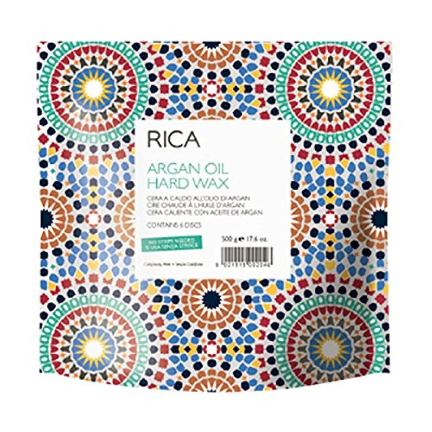 ラップ財産変動するRICA ハードワックス(アルガンオイル)500g