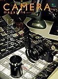 CAMERA magazine(カメラマガジン) no.14[雑誌]