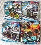 オーメダルセット 01 02 04 EX 4種 タトバ サゴーゾ プトティラ 仮面ライダーコア メモリーメモリ 新品