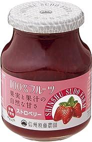 スドー 100%フルーツ ストロベリー430g