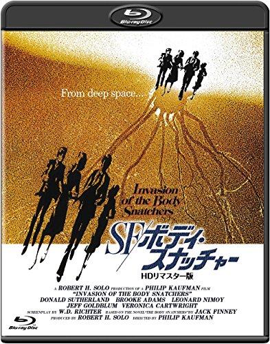 SF/ボディ・スナッチャー -HDリマスター版- [Blu-ray]