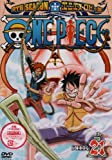 ONE PIECE ワンピース 9THシーズン エニエス・ロビー篇 PIECE.21 [DVD]
