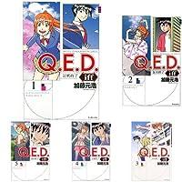Q.E.D.iff-証明終了- コミック 1-9巻 セット