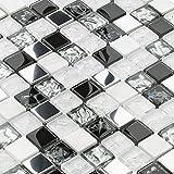 【シールタイプ】【工場直販】ガラス大理石モザイクタイル STR-5039S◆◆◆デザイン豊富 9 種類◆◆◆ (1シート(サンプル)) 300×300×8mm