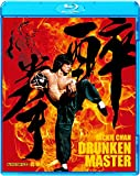酔拳 HDデジタル・リマスター版 [SPE BEST] [Blu-ray]