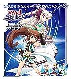 ヴァイスシュヴァルツ ブースターパック ViVid Strike! BOX