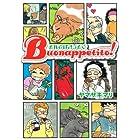 それではさっそくBuonappetito! (ワイドKC Kiss)