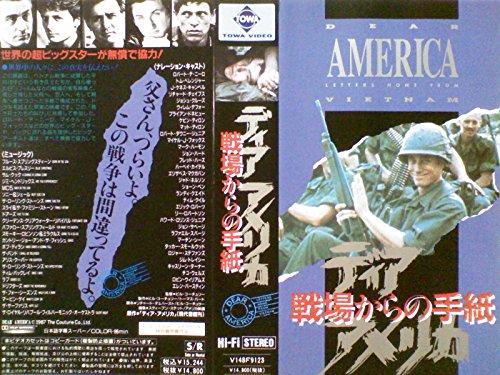 ディア・アメリカ~戦場からの手紙~ [VHS]