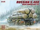 モデルコレクト 1/72 ロシア軍 S-400 ミサイルランチャー 初期型 プラモデル MODUA72114