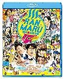 RANMARU 神の舌を持つ男 ~(中略)~ 鬼灯デスロード編[Blu-ray/ブルーレイ]