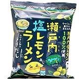 瀬戸内塩レモンラーメン 120g 10個セット