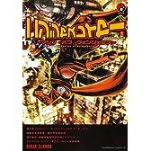 ニンジャスレイヤー (1)  ~マシン・オブ・ヴェンジェンス~ (カドカワコミックス・エース)