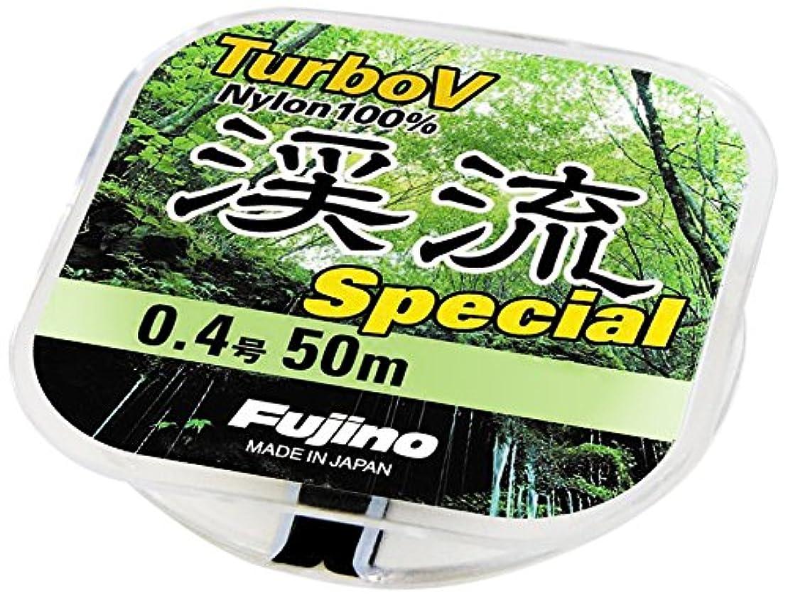 メロドラマ顔料リスキーなFujino(フジノ) ライン ターボV渓流スペシャル 50m 0.4号