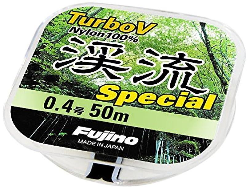 平野ミケランジェロ多様性Fujino(フジノ) ライン ターボV渓流スペシャル 50m 0.25号
