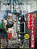 Sound & Recording Magazine (サウンド アンド レコーディング マガジン) 2017年 1月号…