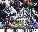 PS3ゲーム 第2次スーパーロボット大戦OG オリジナルサウンドトラック