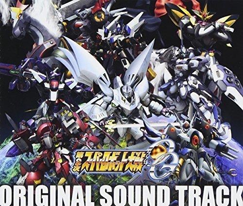 PS3ゲーム 第2次スーパーロボット大戦OG オリジナルサウンドトラックの詳細を見る