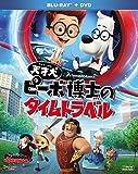 天才犬ピーボ博士のタイムトラベル 2枚組ブルーレイ&DVD〔初回...[Blu-ray/ブルーレイ]