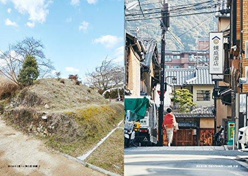 京都の凸凹を歩く  -高低差に隠された古都の秘密