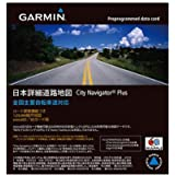 GARMIN(ガーミン) 地図 日本詳細道路地図 CityNavigator Plus microSD版 【日本正規品】 1088210【GARMIN純正品】