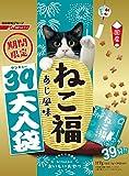 ねこ福 39大入り袋 あじ風味 117g
