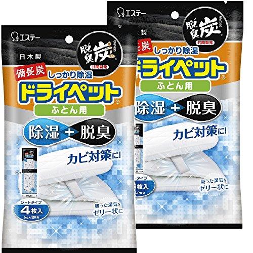 【まとめ買い】備長炭ドライペット 除湿剤 布団 ふとん用(51g×4シート入) ふとん2枚分 ×2個