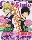 電撃 Girl's Style (ガールズスタイル) 2010年 07月号 [雑誌]