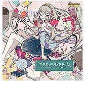 CHUNITHM-チュウニズム オリジナルサウンドトラック第4弾 ウタカタリレイション
