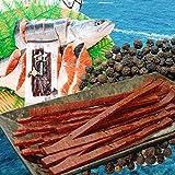 とば 鮭 北海道 やん衆どすこほい 鮭とば ブラックペッパー 40g 胡椒 コショウ おつまみ 簡易包装 トバ シャケ 珍味